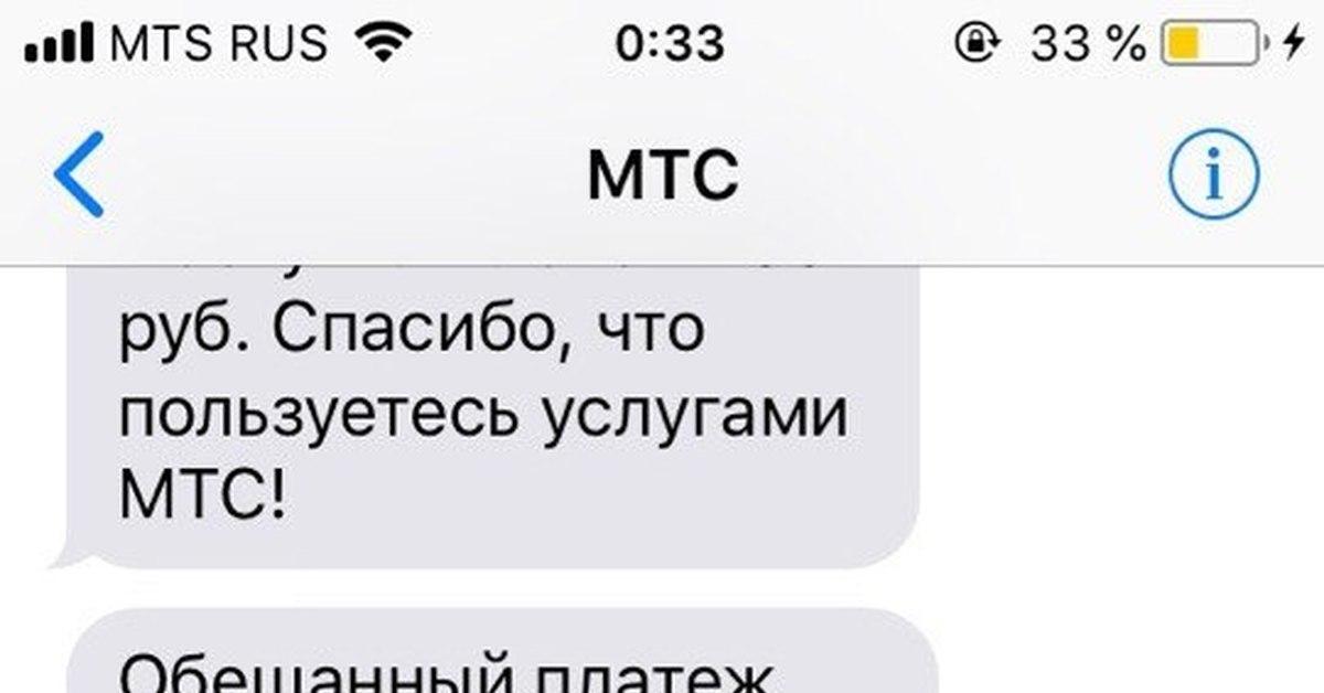 Шлюх электронной почты мтс