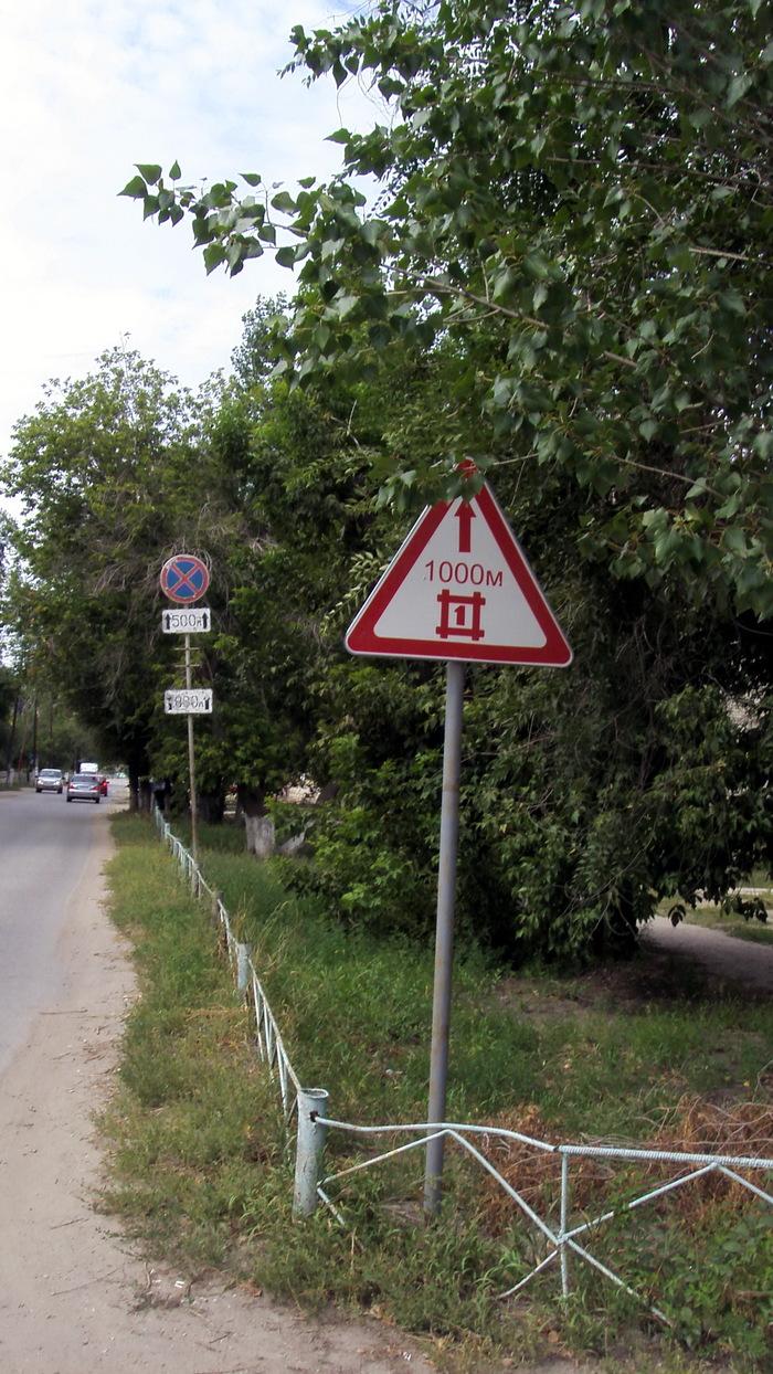 Неведом знак Дорожные указатели, Вопрос, Знатокам