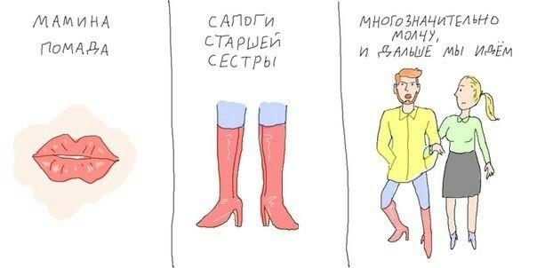 Однако!) Восьмиклассница, Картинка с текстом, Прикол, Забавное