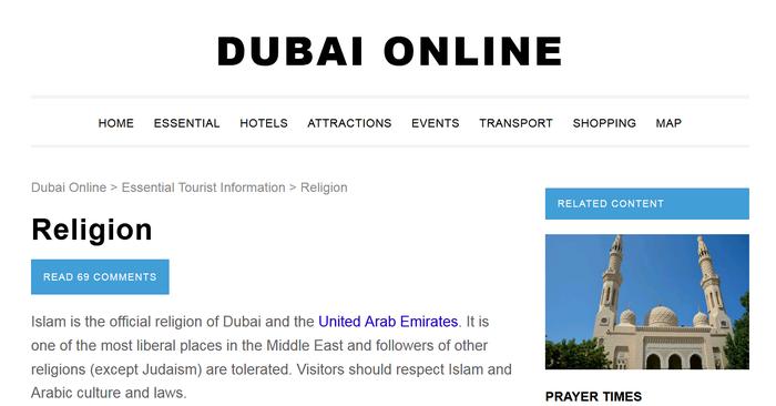 Одно из самых толерантных мест... Дубай, Евреи, Арабы, Повар расист