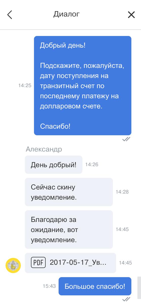 Играть в вулкан на смартфоне Альнереченск скачать Вилкан играть на планшет Краснослободск download