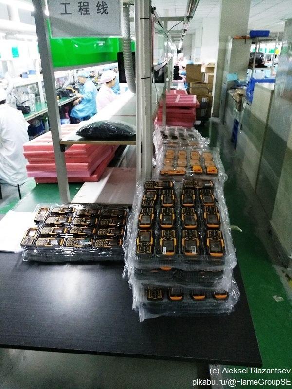 Как делают смартфоны в Китае устройства, фабрика, только, работают, будут, который, ктото, начинается, сделано, компоненты, производство, которые, точно, стоит, сообщества, можно, сотрудники, одежде, рабочие, работы