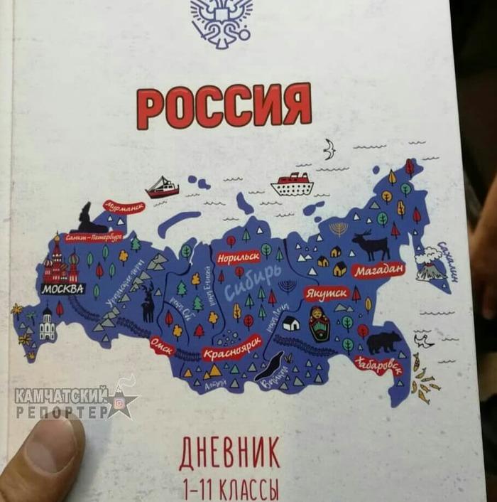 Такая разная Камчатка на таких разных картах. Камчатка, Карта россии, Длиннопост