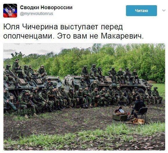 Макаревич тоже выступает. Перед бандеровцами Политика, Артист, Музыканты, Чичерина, Макаревич, Twitter, Украина, Новороссия