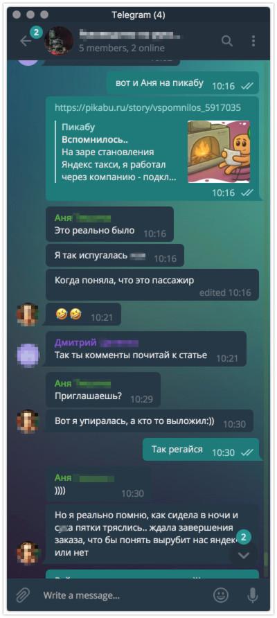 Вспомнилось.. Такси, Таксистские истории, Яндекс такси, Таксист, Текст, Мат