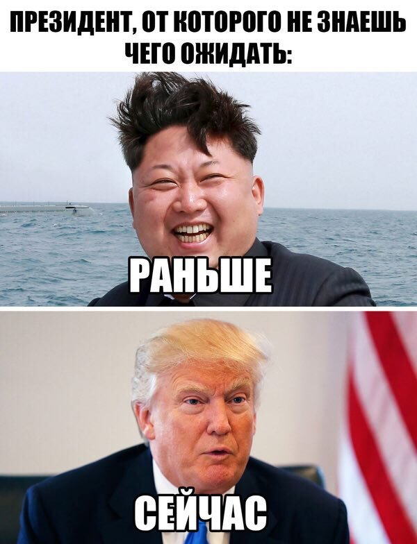 Трамп отменил встречу с Кимом Политика, Трамп, Ким, США и КНДР, Отмена, Длиннопост