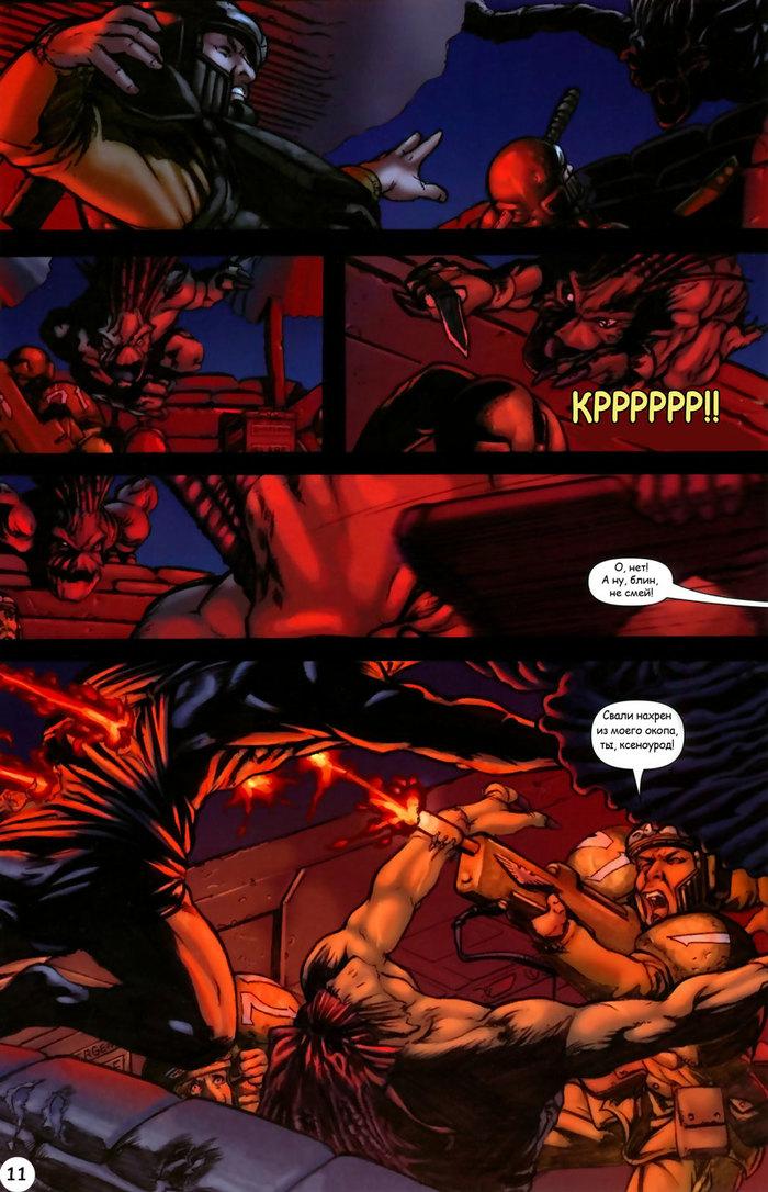 Огонь и честь, ч.1(2) Warhammer 40k, Комиксы, Имперская гвардия, Империя тау, Длиннопост