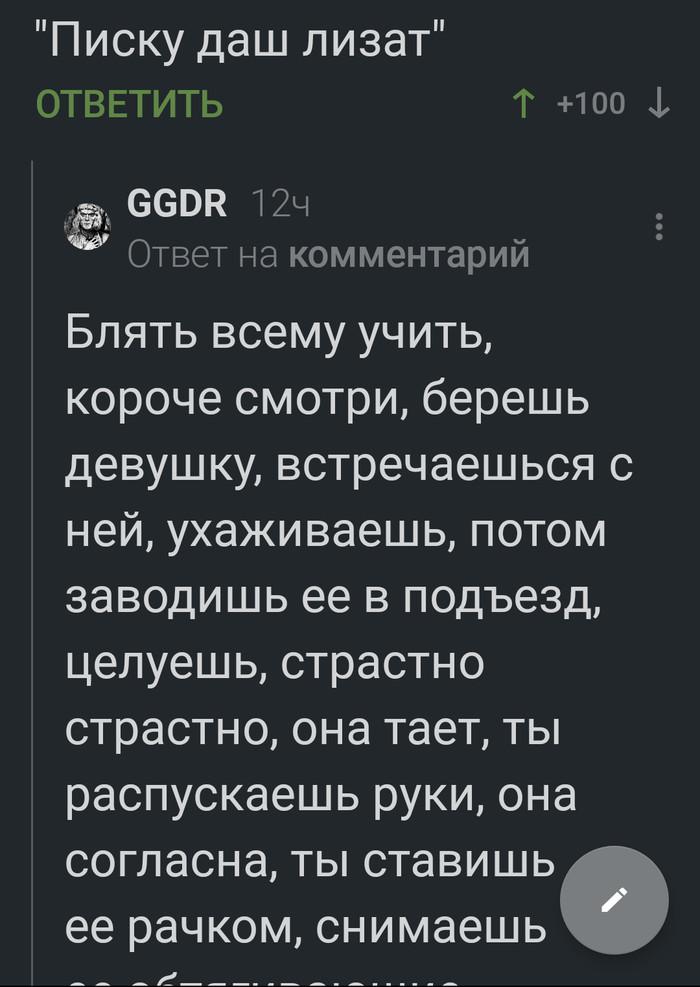 kuni-ot-bomzha-foto-porno-film-otsasivayut