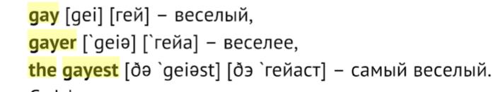 Яндекс переводчик Переводчик, Яндекс, Google translate, Безумие, Длиннопост
