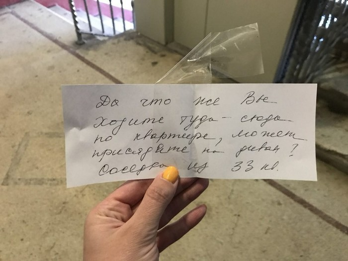 Соседи из дома напротив занимаются сексом