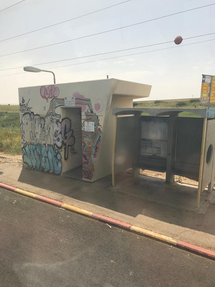 Автобусные остановки Израиля Израиль, Автобусная остановка, Палестино-Израильский конфликт, Длиннопост