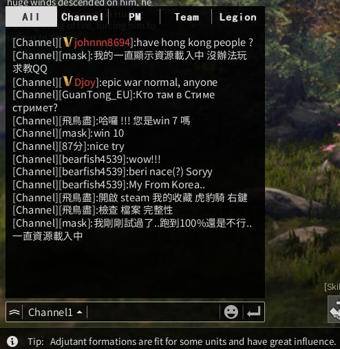 Недооценённая онлайн игра про средневековое китайское рубилово - Tiger Knight Steam, Tiger knight, Игры, Онлайн, Рубилово, Длиннопост