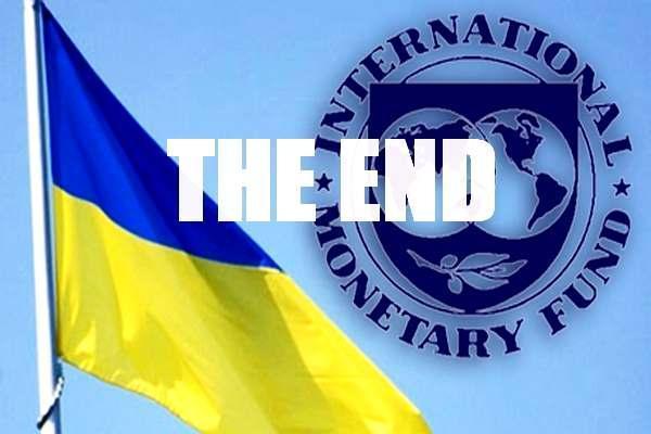 В МВФ послали Украину и отказались идти на уступки Украина, Международный валютный фонд, Дефолт, Политика, Деньги, Антикоррупционный суд