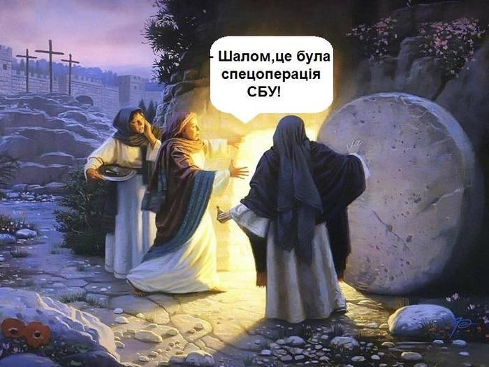 Убийство Бабченко Украина, Религия, Перевод, Бабченко, Политика