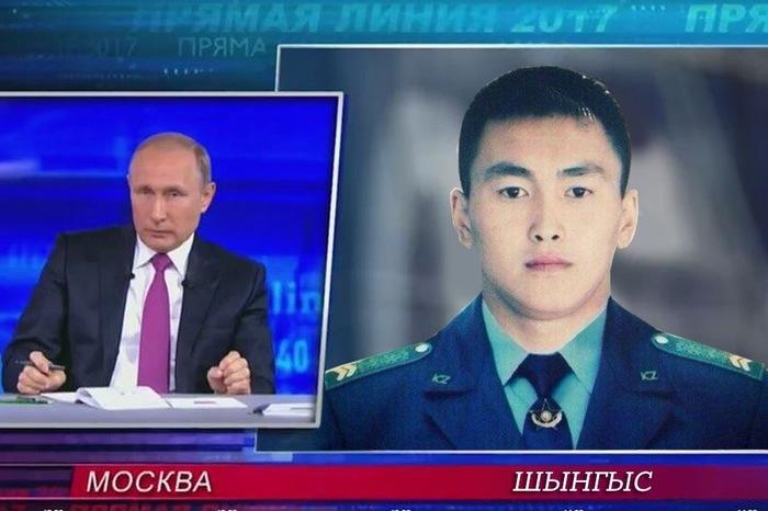 Опубликованы первые вопросы Путину для «Прямой линии», которая состоится 7 июня