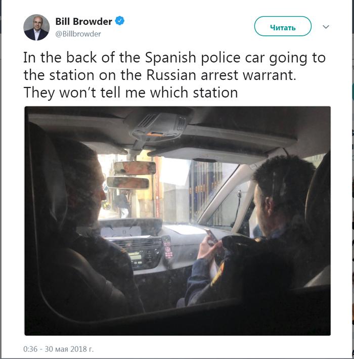 Финансист Уильям Браудер сообщил, что задержан в Мадриде по запросу России в Интерпол. Браудер, Интерпол, Новости