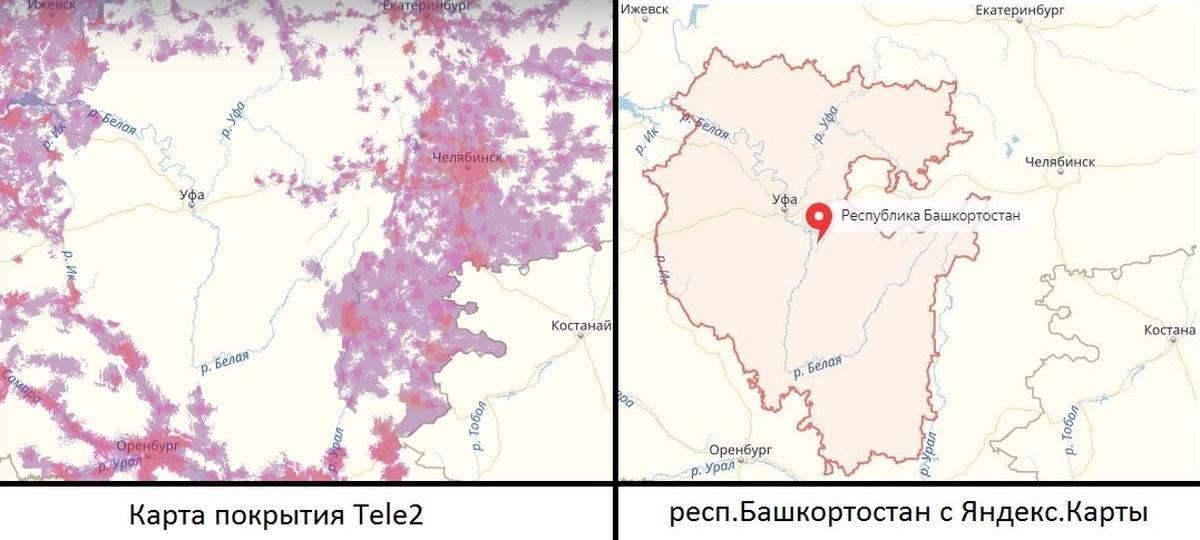 В настоящее время tele2 нет в башкирии, поскольку у нас нет лицензии на оказание услуг связи в этом регионе.