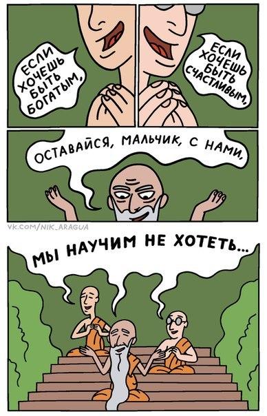 https://cs7.pikabu.ru/post_img/2018/06/01/6/1527843405134728948.jpg