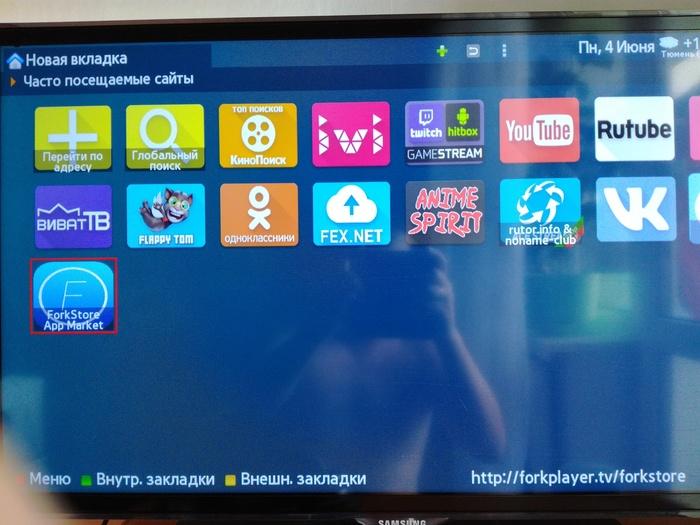 Бесплатное IP-TV в отличном качестве Ip-Tv, SmartTV, Халява, Длиннопост