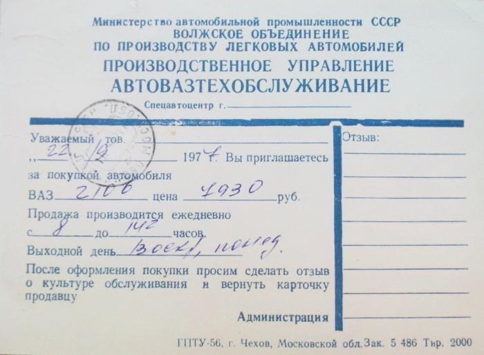 Торт Танк - пошаговый рецепт с фото на Повар. ру 56