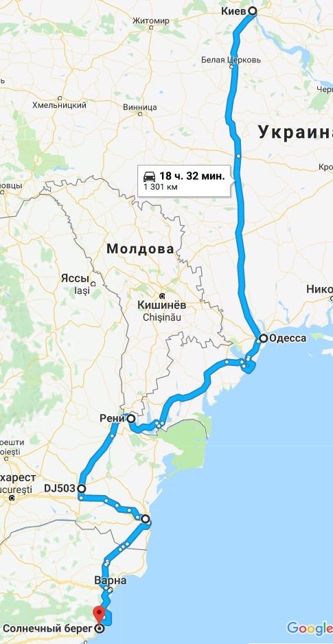 На отдых в Болгарию на авто. Болгария, Отдых, Море, Путешествия, Длиннопост