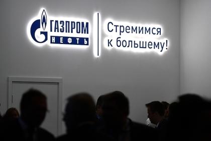 Россия пригрозила Украине проблемами с газом из-за ареста активов «Газпрома» Украина, Политика, Россия, Газ, Газпром, Нафтогаз
