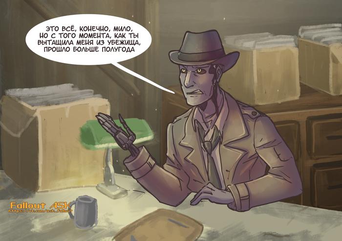 Более важные дела Fallout, Игры, Комиксы, Арт, Fallout ASK, ElvenBacon, Длиннопост, Fallout 4