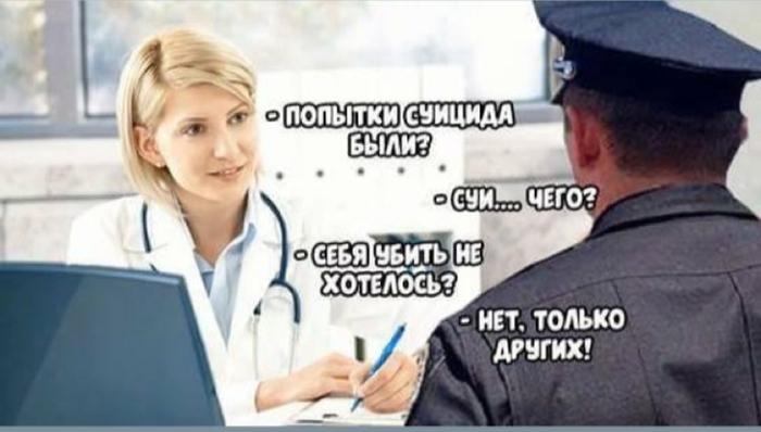 Центр профессиональной диагностики МВД