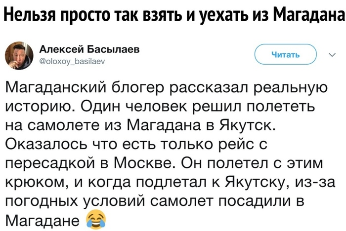 А вы говорите - Омск!