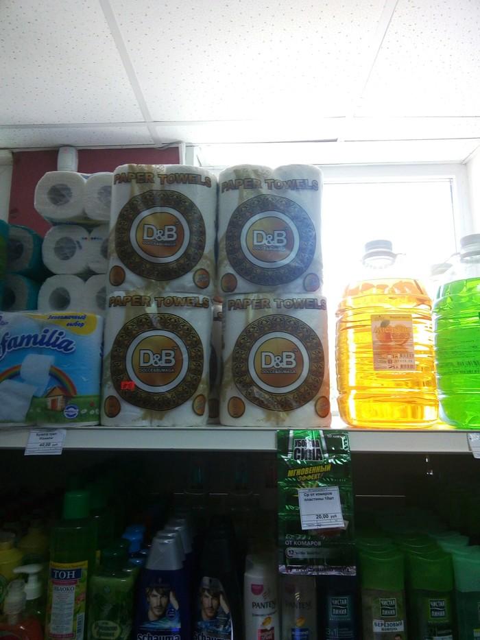 Брендовые бумажные полотенца Dolce&Bumaga