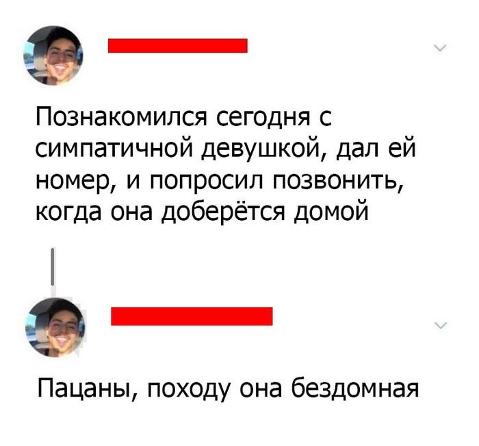 poznakomilsya-s-devushkoy-i-privel-domoy