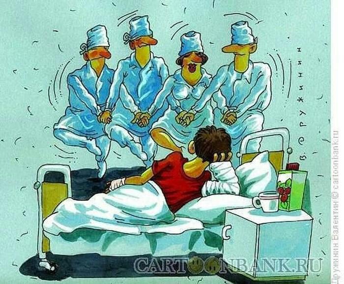 Уважаемые пациенты. Вашему вниманию... Медицина будущего, Пациент