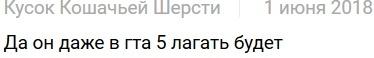 Baikal T1 появился в розничной продаже по 3990р. Байкал т1, Наше, Процессор, Компьютерное железо