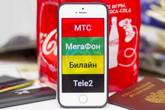 Сотовые операторы «МТС», «МегаФон», «Билайн» и Tele2 прекратят свое существование в 2025 году. Почему и как пытаемся разобраться! Роскосмос, Новый гос сотовый оператор, Эфир, Смерть сотовых операторов 2025, Россия, Сотовые операторы, Длиннопост