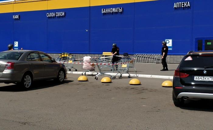 Игрушка-просто бомба Мягкая игрушка, Бомба, Полиция, Гипермаркет, Красноярск