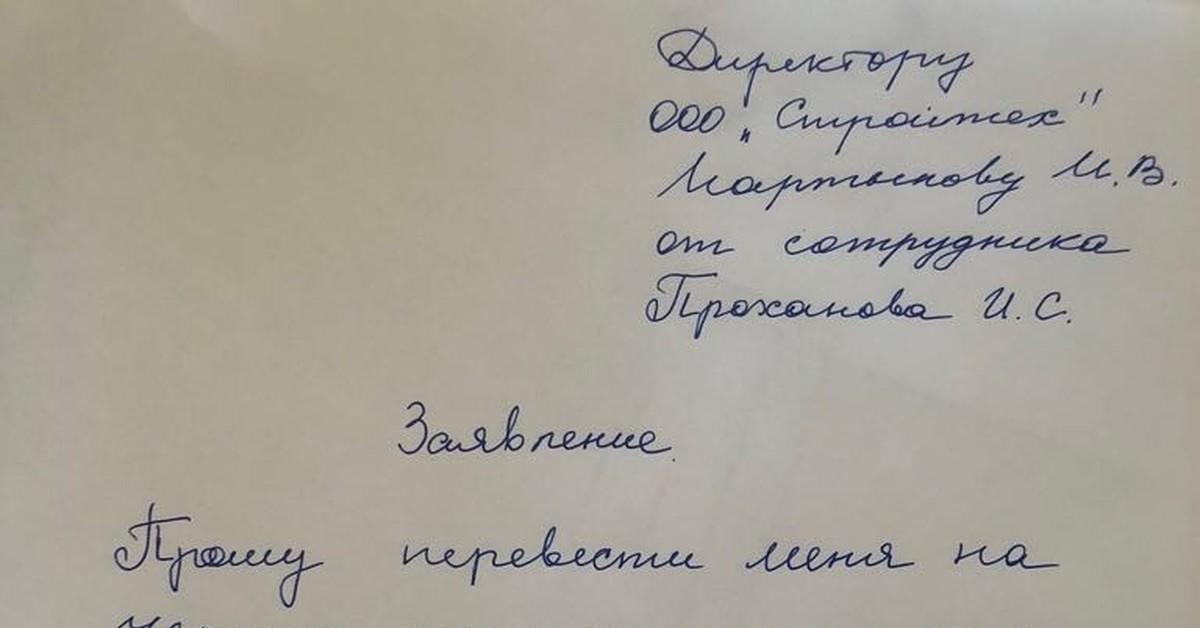 Заявление о признание малоимущими 2020 москва