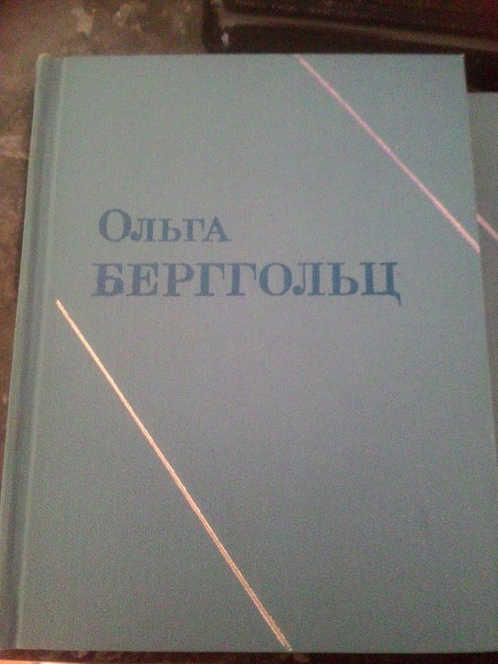 Автор которого Россия старается забыть. Книги, Книжная лига, Ленинград, Длиннопост