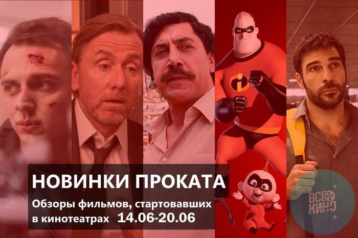 Миньет научно практический комментарий на русском языке видео фильмы — photo 7