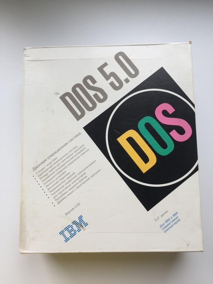 Нашёл во время ремонта IBM, DOS, Длиннопост