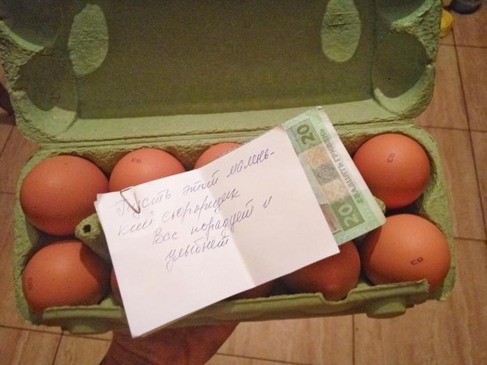 Сюрприз в яйцах Яйца, Лига Добра, Сюрприз, Яйцо с сюрпризом