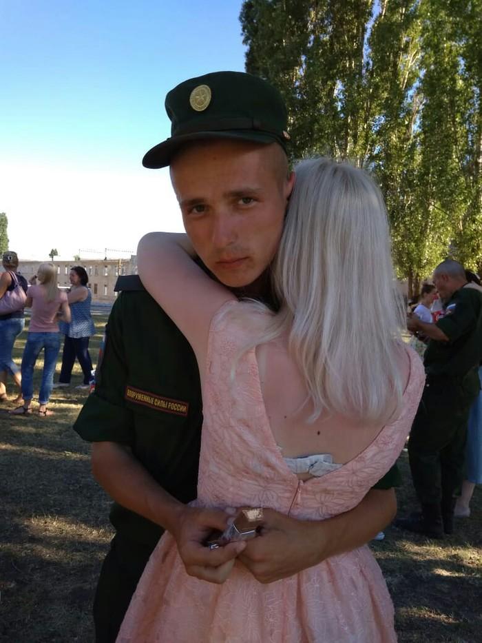 Про любовь... Друг, Сын, Шоколад Алёнка, Длиннопост, Армия