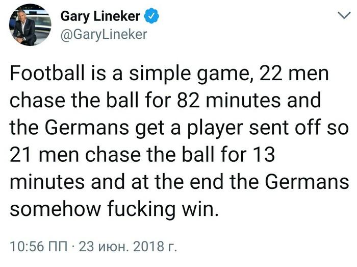 Гари Линекер о матче Германия - Швеция Футбол, Чемпионат мира по футболу 2018, Германия, Гари Линекер