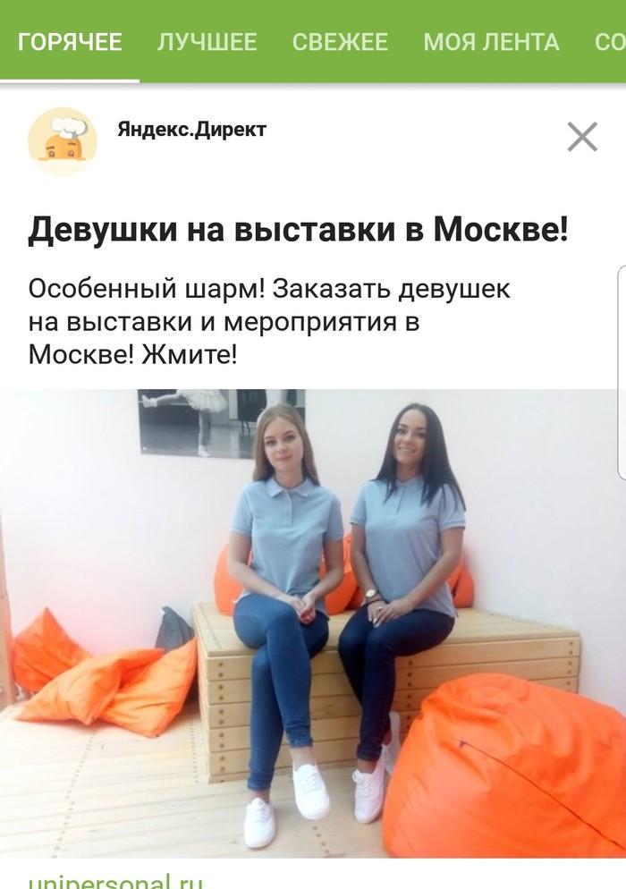 Юные девочки порно вебкамера