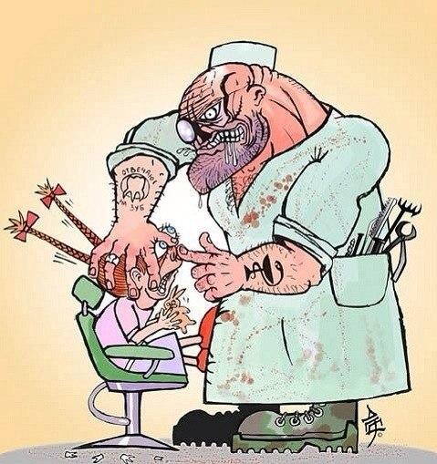 Что я понял за несколько недель в детской стомат поликлинике... Стоматология, Дети, Зубы, Здоровье, Работа, Длиннопост, Моё, Поликлиника