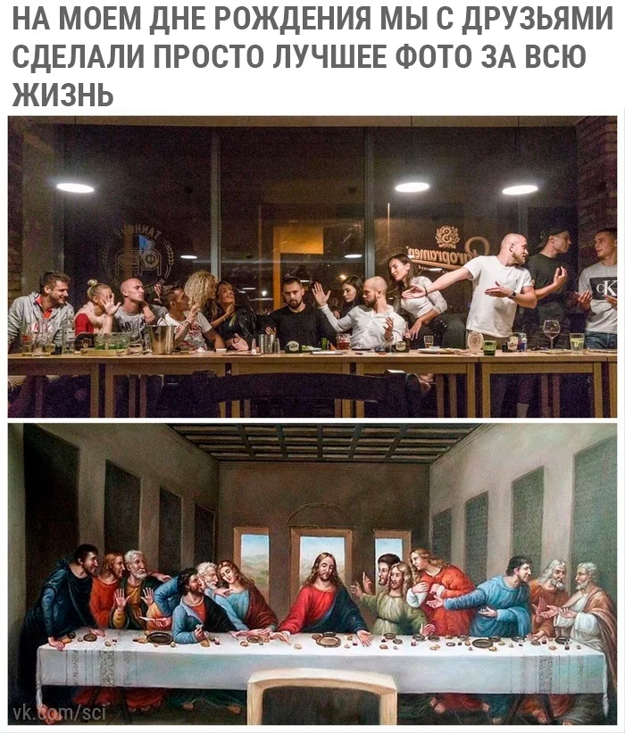 Лучшее фото Фотография, Юмор, Леонардо да Винчи, Тайная вечеря