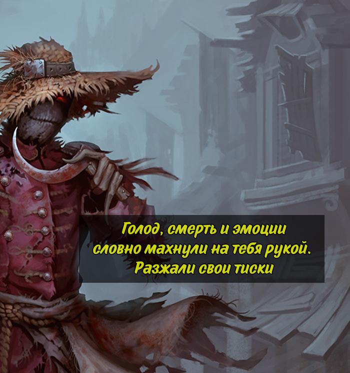 Знаете, есть и свои плюсы быть нежитью. Фэнтези, Нежить, Немезида, ВКонтакте, Авторские права, Постирония, Длиннопост