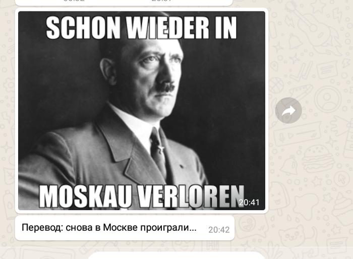 Родственник с Германии прислал...