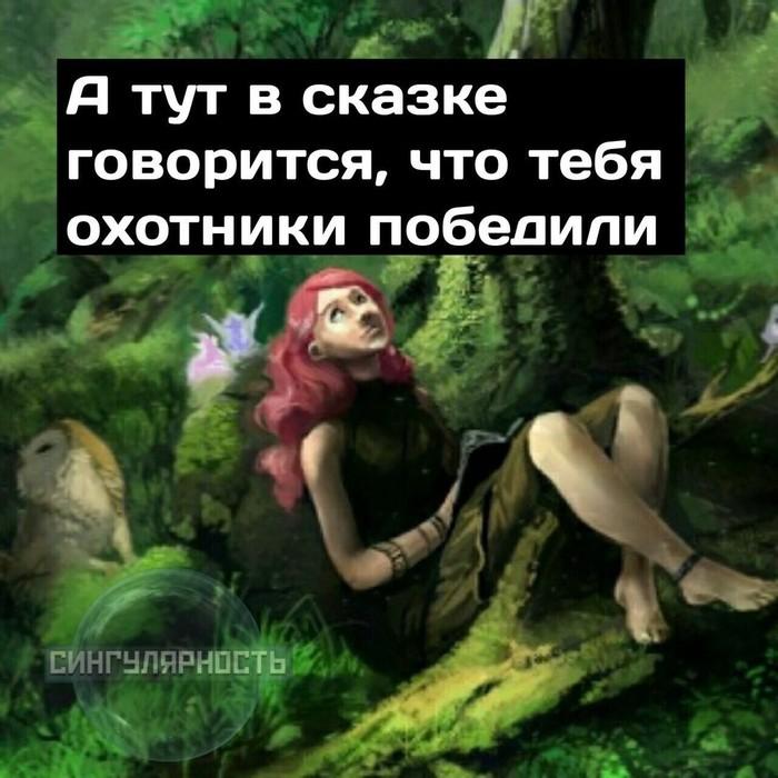 https://cs7.pikabu.ru/post_img/2018/06/27/9/153011496414677938.jpg