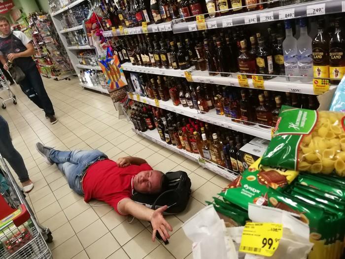 Устал. Прилег отдохнуть Пятерочка, Усталость, Пьянство, Алкоголь