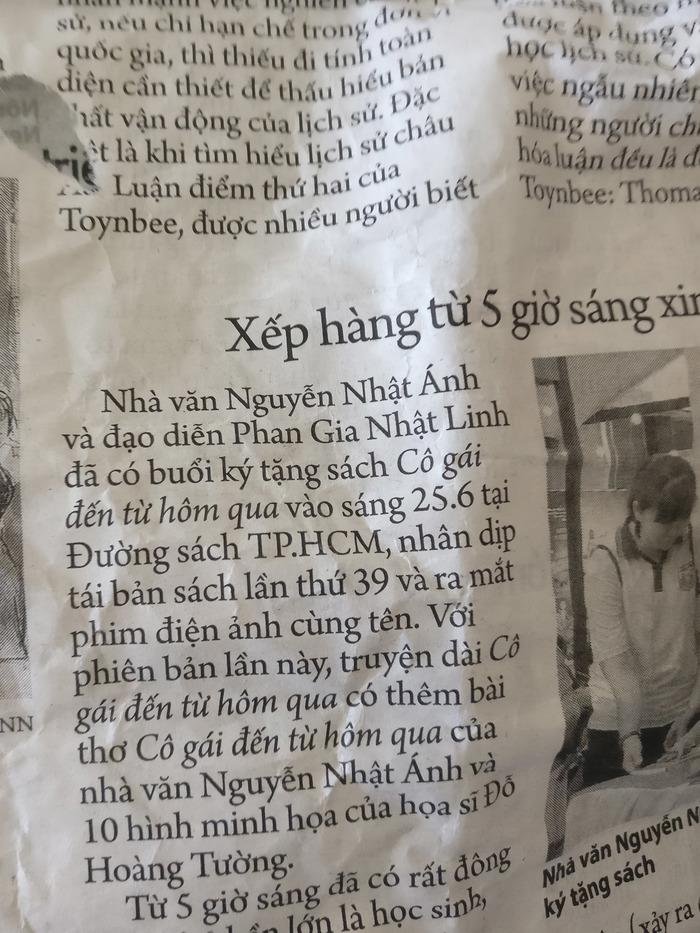 Такой родной вьетнамский Вьетнам, Газеты, Фотография